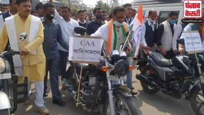 असम में कांग्रेस CAA विरोधी संदेशों के साथ 50 लाख 'गमछा' इकट्ठा करेगी
