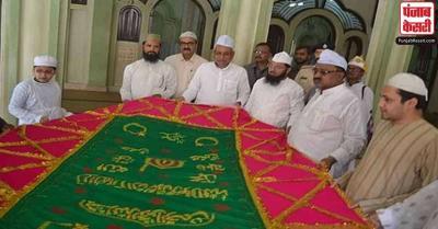नीतीश ने अजमेर शरीफ दरगाह के लिए चादर सौंपी