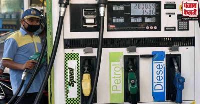 पेट्रोल, डीजल के दाम में आज फिर हुई बढ़ोतरी, दिल्ली में पेट्रोल 90 रुपये प्रति लीटर के करीब