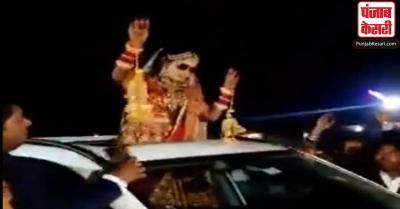 UP में मातम में बदला शादी का जश्न, डांस कर रही दुल्हन की कार को मारी टक्कर ,1 की मौत