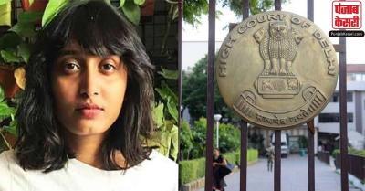 टूलकिट मामला: दिशा ने जांच से जुड़ी जानकारी की गोपनीयता के लिए किया दिल्ली HC का रुख