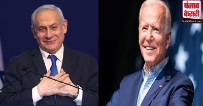 जो बाइडन ने नेतन्याहू से फोन पर की बातचीत, इजराइल की सुरक्षा को लेकर प्रतिबद्धता जताई