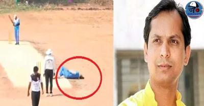 क्रिकेट की पिच पर हुआ बेहद दर्दनाक हादसा, दिल का दौरा पड़ने से हुई खिलाड़ी की मौत