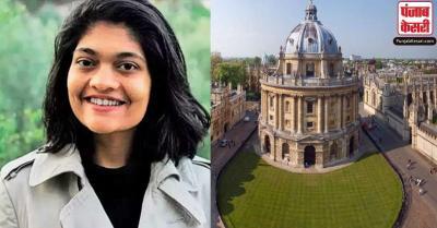ऑक्सफोर्ड छात्र संघ की पहली भारतीय महिला अध्यक्ष रश्मि सामंत ने विवाद के बाद पद से इस्तीफा दिया
