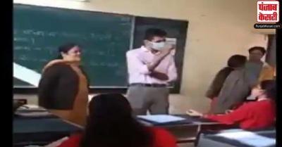 दिल्ली के शिक्षा निदेशक ने छात्रों से कहा- अगर जवाब नहीं आता तो कुछ भी लिख दो, वीडियो हुआ वायरल