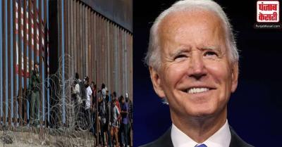 अमेरिका-मैक्सिको सीमा पर बैठे प्रवासियों के लिए बाइडन ने किया ट्रंप की नीति में बदलाव