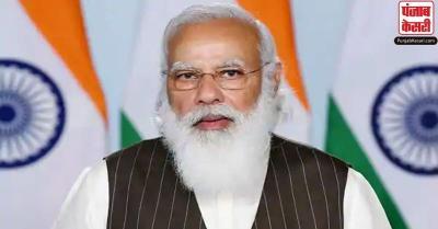 PM मोदी बोले- बजट पर दिखा पॉजिटिव रिस्पॉन्स, देश बिना समय गवाएं तेजी से बढ़े आगे