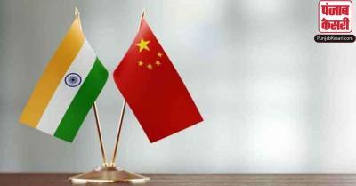 भारत-चीन के बीच शुरू हुई एक और सैन्य वार्ता, LAC पर तनाव कम करने पर होगा जोर