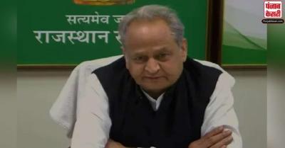 रोजगार सृजन, स्वास्थ्य सेवाओं पर अधिक ध्यान देने की जरूरत : मुख्यमंत्री अशोक गहलोत