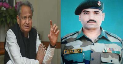 CM गहलोत समेत राजनीतिक जगत के कई नेताओं ने शहीद दाताराम को दी श्रद्धांजलि