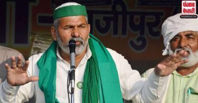 कृषि कानूनों को रद्द नहीं किया गया तो सरकार का सत्ता में रहना मुश्किल हो जाएगा : राकेश टिकैत