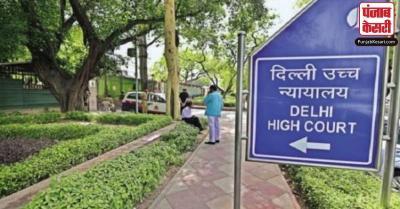 बुजुर्ग एवं बीमार कैदियों की आपात पैरोल बढ़ाने वाली याचिका पर HC ने दिल्ली सरकार से जवाब मांगा