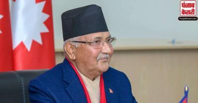 नेपाल के PM ओली को उच्चतम न्यायालय से करारा झटका, संसद भंग करने का फैसला पलटा