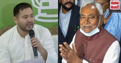 CM नीतीश का तेजस्वी पर तंज - जब मैं केंद्रीय मंत्री था, तब आप मेरी गोद में खेले थे