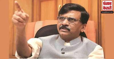 संजय राउत बोले- पुडुचेरी में कांग्रेस को सत्ता से हटाने के लिए भाजपा ने कई हथकंडे आजमाए