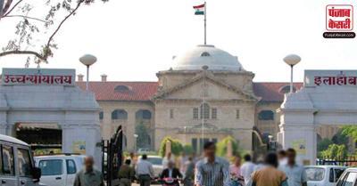 HC ने तांडव वेब सीरीज मामले में अपर्णा पुरोहित की अग्रिम जमानत याचिका खारिज की