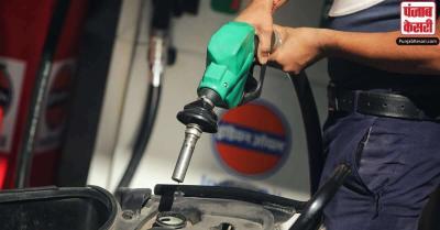 लगातार तीसरे दिन पेट्रोल और डीजल की कीमतों में रही स्थिरता, नहीं हुआ कोई बदलाव
