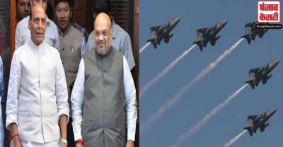 बालाकोट एयर स्ट्राइक : 2 वर्ष पूरे होने पर राजनाथ और अमित शाह ने वायु सेना के यौद्धाओं को किया नमन