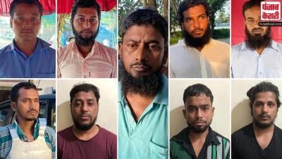 NIA ने केरल और बंगाल से गिरफ्तार 11 आतंकवादियों के खिलाफ दायर की चार्जशीट