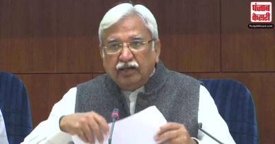 निर्वाचन आयोग ने बंगाल सहित 5 राज्यों में किया चुनावी तारीखों का ऐलान, 2 मई को आएंगे सभी राज्यों के नतीजे