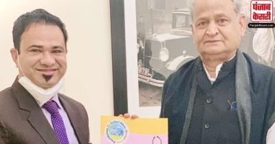 डॉ कफील खान ने की CM गहलोत से मुलाकात, हेल्थ फॉर ऑल विषय पर हुई चर्चा