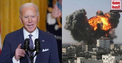 सीरिया एयर स्ट्राइक पर व्हाइट हाउस का बयान - राष्ट्रपति बाइडन ने अमेरिकी कर्मियों एवं ठिकानों की रक्षा की