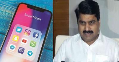 सोशल मीडिया को लेकर केंद्र के नियम पर भड़के महाराष्ट्र के मंत्री, बताया - 'तानाशाही' वाला कदम