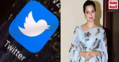 क्वीन कंगना ने अपने ट्विटर अकाउंट बैन पर कंपनी के CEO को जमकर खरी-खोटी सुनाई