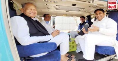 लंबे समय बाद कांग्रेस में एकजुट नजर आई, एक हेलीकॉप्टर में सवार हुए गहलोत- पायलट