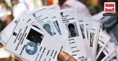 गुजरात में स्थानीय निकाय चुनाव रविवार को, 3.04 करोड़ मतदाता मताधिकार का करेंगे इस्तेमाल