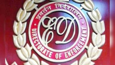 प्रवर्तन निदेशालय ने महाराष्ट्र सरकार में मंत्री विश्वजीत कदम की पत्नी से की पूछताछ