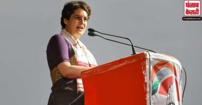 देशभर में प्रचार करने वाले भगवा पार्टी के नेताओं ने असम में सीएए लागू करने पर चुप्पी साध रखी है : प्रियंका