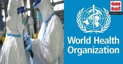 WHO : साल 2021 के अंत तक भी खत्म नहीं होगा कोरोना, लेकिन वैक्सीन से लगेगी लगाम