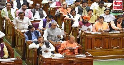 उत्तरप्रदेश : आपराधिक मामले वापस लेने के BJP के कदम पर विधानसभा में विपक्ष का हंगामा