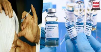 देश में कोविड-19 टीके की अब तक 1.54 करोड़ खुराक दी गई : सरकार