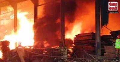 नेपाल के शहर में लगी भीषण आग, 40 घर हुए खाक