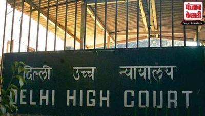 शिक्षा के अधिकार का विस्तार नहीं करने के लिए HC ने मंत्रालय से मांगा जवाब