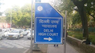 दिल्ली पुलिस ने HC में कहा- नीलम कटारा को मुहैया कराई जाएगी 24 घंटे सुरक्षा