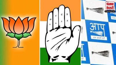दिल्ली नगर निगम उपचुनाव : चार वार्ड में आप जीती, एक में कांग्रेस, भाजपा का सूपड़ा साफ