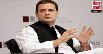 केरल चुनाव से पहले कांग्रेस को लगा झटका, वायनाड में 4 नेताओं ने दिया इस्तीफा