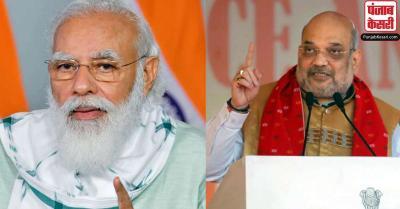 गृहमंत्री अमित शाह ने भाजपा सीईसी बैठक से पहले मोदी से की मुलाकात