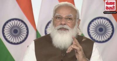 PM मोदी बोले-सरकार का दखल समाधान के बजाय पैदा करता है समस्या