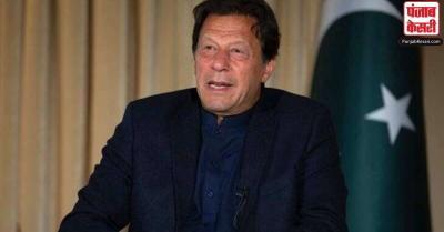 बच गई इमरान खान की सरकार, हासिल किया विश्वास मत, समर्थन में पड़े 178 वोट