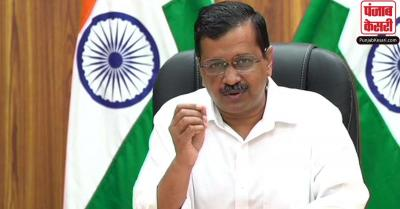 केजरीवाल सरकार का बड़ा ऐलान- दिल्ली का होगा अपना शिक्षा बोर्ड, कैबिनेट ने दी मंजूरी