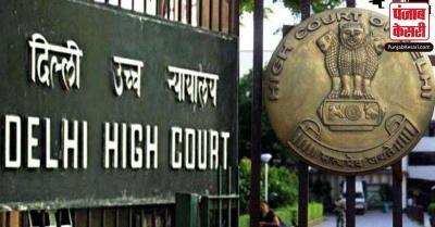 दिल्ली HC ने 3499 विचाराधीन कैदियों को समर्पण करने का दिया निर्देश