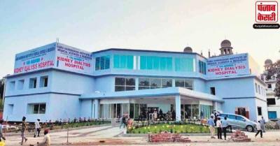 दिल्ली सिख गुरुद्वारा प्रबंधक कमेटी ने निशुल्क डायलिसिस अस्पताल की शुरुआत की