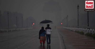 WEATHER UPDATE : दिल्ली में न्यूनतम तापमान में वृद्धि