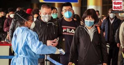 दुनियाभर में कोरोना मामलों की संख्या 11.68 करोड़, 25 लाख से अधिक लोगों ने गंवाई जान
