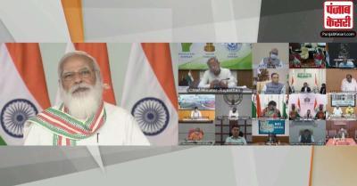 'जनभागीदारी' देश की आजादी के 75 वें वर्ष के उत्सव की मूल भावना, भारत के गौरव की भी हो झलक : PM मोदी