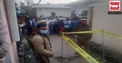 उत्तर प्रदेश : आगरा में युवक ने घर में घुसकर की मां और बेटी की बेरहमी से हत्या, आरोपी फरार